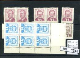 Syrien, Xx, 1798 U.a. Mehrfach - Syrien
