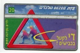 Telecarte °_ Israel-RRz17 - R/V 6899 - Israël