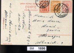 BM1696 Ägypten, O, AK Alexandri Gelaufen, MF, 23.12.1909, Alexandria - München - Egypt