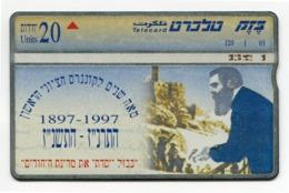 Telecarte °_ Israel-RRz29 - R/V 0118 - Israël