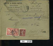BM2125, Syrien, 1922, Beyrouth (Syrie) - Kassel, Bedarfsbrief Mit 156, 159 - Syrien