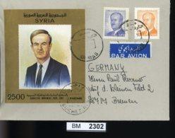 BM2302, Syrien, O, Block 74 Auf Gelaufenem Brief Mit Zusatzfrankatur - Syrien