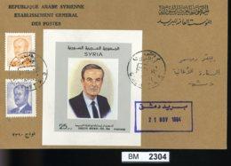 BM2304, Syrien, O, Block 81 Auf Gelaufenem Brief Mit Zusatzfrankatur - Syrien