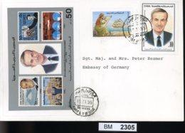 BM2305, Syrien, O, Block 82, 1952 Je Als FDC Auf Gelaufenem Brief - Syrien