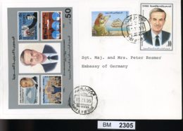 BM2305, Syrien, O, Block 82, 1952 Je Als FDC Auf Gelaufenem Brief - Syria