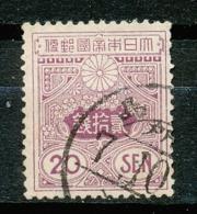 TIMBRE -  JAPON  - 1931 -  Oblitere - 1926-89 Emperor Hirohito (Showa Era)