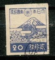 TIMBRE -  JAPON  - 1944 -  MONT FUJI - Oblitere - 1926-89 Emperor Hirohito (Showa Era)