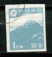 TIMBRE -  JAPON  - 1945 -  MONT FUJI - Oblitere - 1926-89 Emperor Hirohito (Showa Era)