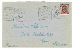 DAGUIN ALGERIE AIN EL TURCK  Double Frappe       K62 - Algérie (1924-1962)