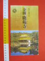 Z.08 JAPAN GIAPPONE DEPLIANT TURISMO 2019 KYOTO KINKAKUJI-CHO GOLDEN PAVILION ROKUON-JI TEMPLE - ENGLISH + JAPANESE - Dépliants Turistici