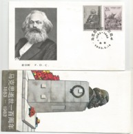 China Karl Marx Set Of 2 Used First Day On FDC + Postal Folder 1983 - 1949 - ... People's Republic