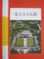 Z.08 JAPAN GIAPPONE DEPLIANT TURISMO 2019 - NARA TODAI-JI - ONLY JAPANESE LANGUAGE - Dépliants Turistici