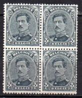 Col17  Belgique Bergie N° 183 Neuf XX MNH - 1915-1920 Albert I