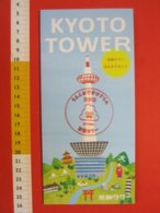 Z.08 JAPAN GIAPPONE DEPLIANT TURISMO 2019 - KYOTO TOWER MAP + STAMP CACHET TIMBRO - JAPANESE LANGUAGE - Dépliants Turistici