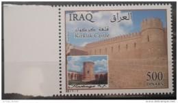 Iraq 2011 MNH Stamp - Kirkuk Castle, Palace - Irak