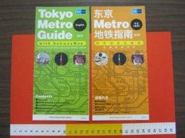 Z.08 JAPAN GIAPPONE DEPLIANT TURISMO 2019 - 2 TOKYO METRO GUIDE - 1 ENGLISH + 1 JAPANESE LANGUAGE - Carte Stradali