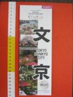Z.08 JAPAN GIAPPONE DEPLIANT TURISMO 2019 - TOKYO BUNKYO CITY MAP - ENGLISH LANGUAGE - Topographical Maps