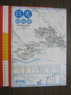 Z.08 JAPAN GIAPPONE DEPLIANT TURISMO 2019 - NIKKO MAP MONTAIN ALPI - ENGLISH + JAPANESE LANGUAGE - Carte Stradali