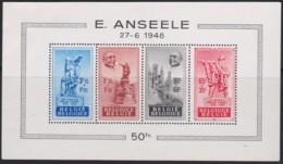Belgie  .    OBP     .    Bloc  26-V  (2 Scans)      .     **     .   Postfris   .   /   .   Neuf SANS  Charniere - Blocks & Sheetlets 1924-1960