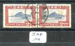 JAP YT 408 En Bande De 2 Horizontale En Obl - 1926-89 Emperor Hirohito (Showa Era)