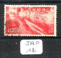 JAP YT 414 En Obl - 1926-89 Emperor Hirohito (Showa Era)