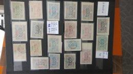 Dispersion Collection Anciennes Colonies Françaises De MARTINIQUE à OBOCK. Côte +++ !!! - Sammlungen (im Alben)