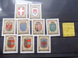 Autriche Blasons Armoiries 1351/59 - 1945-.... 2ème République