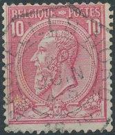 [24591]TB//O/Used-N° 46, TB Obl Centrale Télégraphe 'Bruxelles (Nord)' - 1884-1891 Léopold II