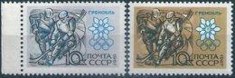 B6513 Russia USSR Winter Olympic Grenoble Sport Ice Hockey ERROR - Winter 1968: Grenoble