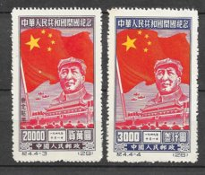 Chne    N° 174 Et 175    Mao émis Neufs ( * )   B/  TB     Soldé ! ! !  Le Moins Cher Du Site  ! !  ! - 1949 - ... Volksrepublik