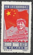 Chne    N° 175    Mao émis Neufs ( * )   B/  TB     Soldé ! ! !  Le Moins Cher Du Site  ! !  ! - 1949 - ... Volksrepublik