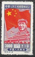 Chne    N° 175    Mao émis Neufs ( * )   B/  TB     Soldé ! ! !  Le Moins Cher Du Site  ! !  ! - Mao Tse-Tung