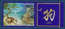 """Nle-Caledonie YT 838 """" Année Du Serpent """" 2001 Oblitéré - Nouvelle-Calédonie"""