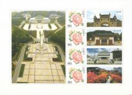 China 2015 Beautiful Hubei The Hometown Of Yan Emperor Special Sheet - 1949 - ... Repubblica Popolare