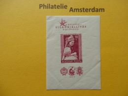 Hungary 1958, IMPERF / EXPO UNIVERSELLE WERELDTENTOONSTELLING BRUXELLES: Mi 1527, Bl. 27 B, ** - 1958 – Brussels (Belgium)