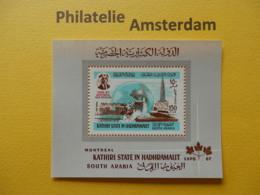 Kathiri State 1967, EXPO UNIVERSELLE WERELDTENTOONSTELLING MONTREAL: Mi 165, Bl. 15 A, ** - 1967 – Montreal (Kanada)