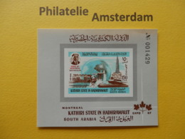 Kathiri State 1967, IMPERF / EXPO UNIVERSELLE WERELDTENTOONSTELLING MONTREAL: Mi 165, Bl. 15 B, ** - 1967 – Montreal (Canada)