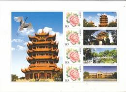 China 2015 Beautiful Hubei The Yellow Crane Tower Special Sheet - 1949 - ... Repubblica Popolare