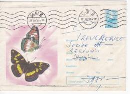1966 , Romania , Butterfly , Papillon , Schmetterling , Vlinder , Mariposa , Pre-paid Envelope - Butterflies