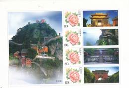 China 2015 Beautiful Hubei The Sky Pillar Peak Special Sheet - 1949 - ... Repubblica Popolare