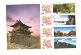 China 2015 Beautiful Hubei The Ancient City Of Jingzhou Special Sheet - 1949 - ... Repubblica Popolare