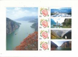 China 2015 Beautiful Hubei The Yangtze Three Gorges  Special Sheet - 1949 - ... Repubblica Popolare
