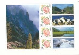 China 2015 Beautiful Hubei Shennongjia Scenic Area  Special Sheet - 1949 - ... Repubblica Popolare