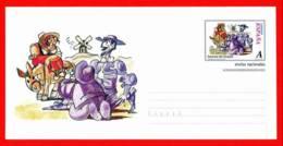 España. Spain. 1998. Escenas De Don Quijote De La Mancha. Oh! Princesa Del Toboso - Enteros Postales