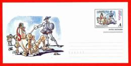 España. Spain. 1998. Escenas De Don Quijote De La Mancha. El Caballero De Los Espejos - Enteros Postales