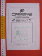 BGT JAPAN GIAPPONE TIMBRO CACHET STAMP - TOKYO EDO MUSEUM METROPOLITAN TRAIN TRENO MASCOTTE FUMETTO - Railway