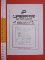 BGT JAPAN GIAPPONE TIMBRO CACHET STAMP - TOKYO EDO MUSEUM METROPOLITAN TRAIN TRENO MASCOTTE FUMETTO - Pubblicitari