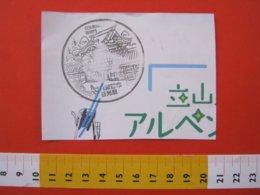 BGT JAPAN GIAPPONE TIMBRO CACHET STAMP - NIKKO TEMPLE TEMPIO ALPI GIAPPONESI MONTAGNA - Dépliants Turistici
