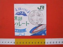 BGT JAPAN GIAPPONE TIMBRO CACHET STAMP - NIKKO TEMPLE TEMPIO ALPI GIAPPONESI MONTAGNA JR RAIL TRENO TRAIN  SHINGANZEN - Railway
