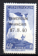 Col17  Colonie Cameroun N° 219 Oblitéré  Cote 7,00€ - Cameroun (1915-1959)